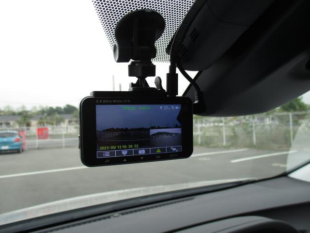 S 純正フルセグナビ パノラマビューモニター ビルトインETC2.0 トヨタセーフティセンス LEDヘッドライト アルミホイール ドライブレコーダー前後 Bluetooth(14枚目)