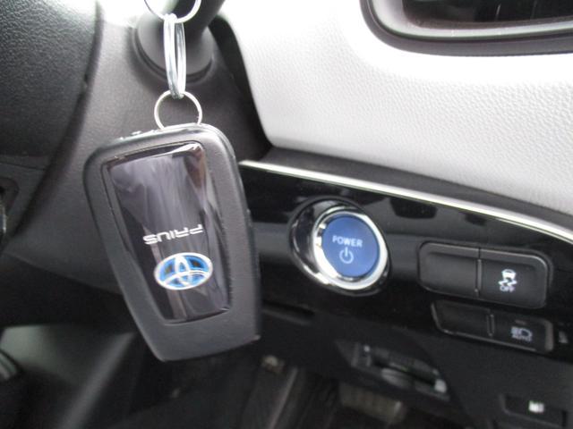 S 純正フルセグナビ パノラマビューモニター ビルトインETC2.0 トヨタセーフティセンス LEDヘッドライト アルミホイール ドライブレコーダー前後 Bluetooth(37枚目)