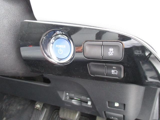 S 純正フルセグナビ パノラマビューモニター ビルトインETC2.0 トヨタセーフティセンス LEDヘッドライト アルミホイール ドライブレコーダー前後 Bluetooth(38枚目)