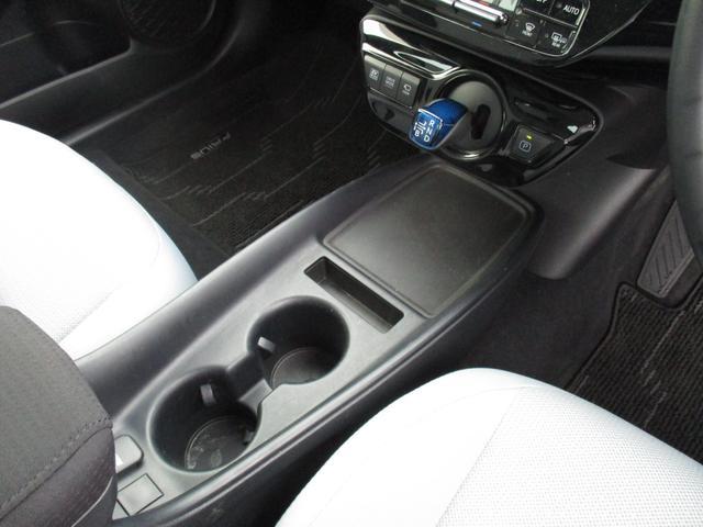 S 純正フルセグナビ パノラマビューモニター ビルトインETC2.0 トヨタセーフティセンス LEDヘッドライト アルミホイール ドライブレコーダー前後 Bluetooth(53枚目)