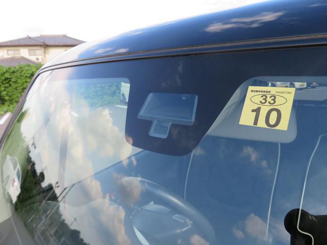 G 特別色2トーンカラー レーダーブレーキサポート キーレスプッシュスタート 踏み間違え防止装置 Sエネチャージ 車検点検整備付き 運転席&助手席シートヒーター アイドリングストップ イモビライザー(10枚目)