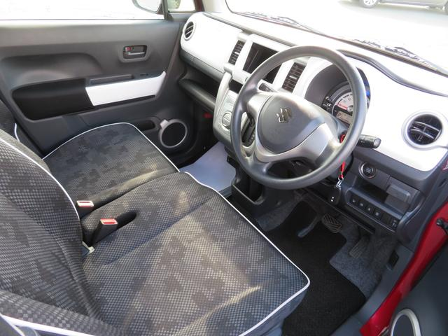 G 特別色2トーンカラー レーダーブレーキサポート キーレスプッシュスタート 踏み間違え防止装置 Sエネチャージ 車検点検整備付き 運転席&助手席シートヒーター アイドリングストップ イモビライザー(11枚目)