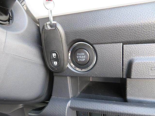 G 特別色2トーンカラー レーダーブレーキサポート キーレスプッシュスタート 踏み間違え防止装置 Sエネチャージ 車検点検整備付き 運転席&助手席シートヒーター アイドリングストップ イモビライザー(14枚目)