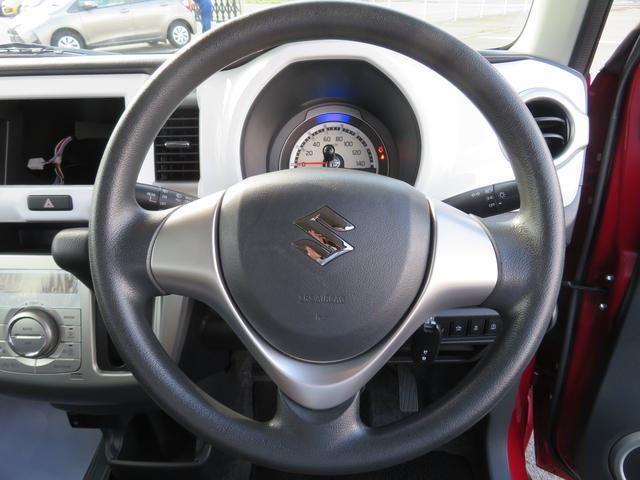 G 特別色2トーンカラー レーダーブレーキサポート キーレスプッシュスタート 踏み間違え防止装置 Sエネチャージ 車検点検整備付き 運転席&助手席シートヒーター アイドリングストップ イモビライザー(15枚目)