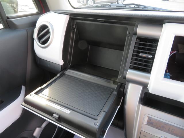 G 特別色2トーンカラー レーダーブレーキサポート キーレスプッシュスタート 踏み間違え防止装置 Sエネチャージ 車検点検整備付き 運転席&助手席シートヒーター アイドリングストップ イモビライザー(18枚目)