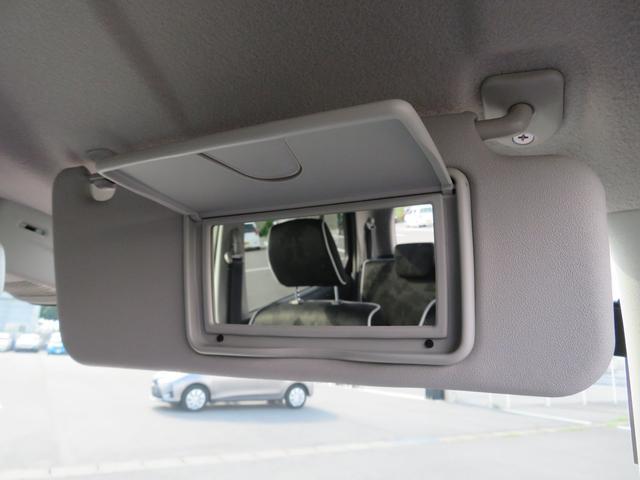 G 特別色2トーンカラー レーダーブレーキサポート キーレスプッシュスタート 踏み間違え防止装置 Sエネチャージ 車検点検整備付き 運転席&助手席シートヒーター アイドリングストップ イモビライザー(20枚目)