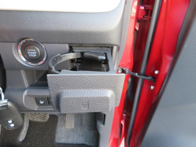 G 特別色2トーンカラー レーダーブレーキサポート キーレスプッシュスタート 踏み間違え防止装置 Sエネチャージ 車検点検整備付き 運転席&助手席シートヒーター アイドリングストップ イモビライザー(37枚目)
