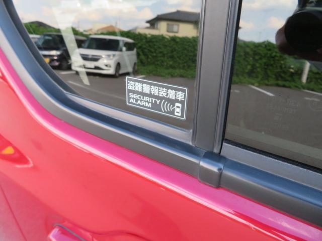 G 特別色2トーンカラー レーダーブレーキサポート キーレスプッシュスタート 踏み間違え防止装置 Sエネチャージ 車検点検整備付き 運転席&助手席シートヒーター アイドリングストップ イモビライザー(40枚目)