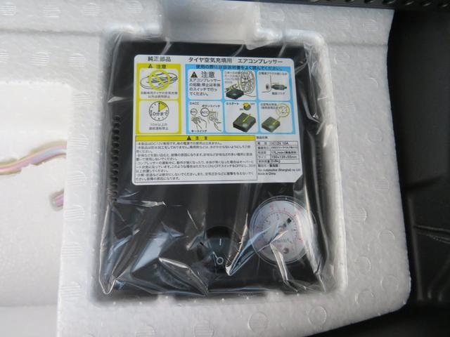 G 特別色2トーンカラー レーダーブレーキサポート キーレスプッシュスタート 踏み間違え防止装置 Sエネチャージ 車検点検整備付き 運転席&助手席シートヒーター アイドリングストップ イモビライザー(45枚目)