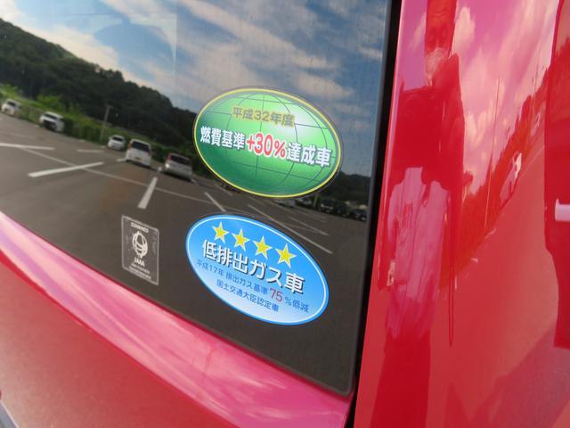G 特別色2トーンカラー レーダーブレーキサポート キーレスプッシュスタート 踏み間違え防止装置 Sエネチャージ 車検点検整備付き 運転席&助手席シートヒーター アイドリングストップ イモビライザー(48枚目)