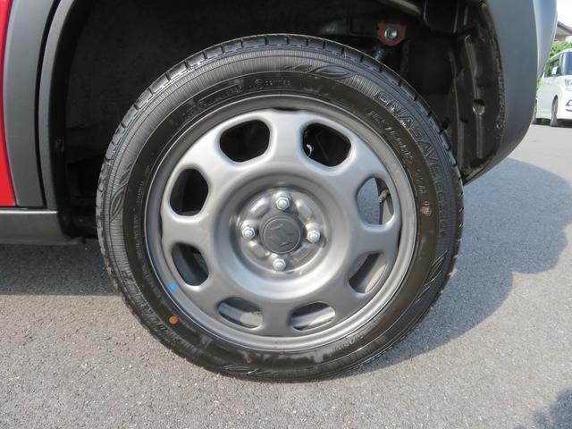 G 特別色2トーンカラー レーダーブレーキサポート キーレスプッシュスタート 踏み間違え防止装置 Sエネチャージ 車検点検整備付き 運転席&助手席シートヒーター アイドリングストップ イモビライザー(52枚目)