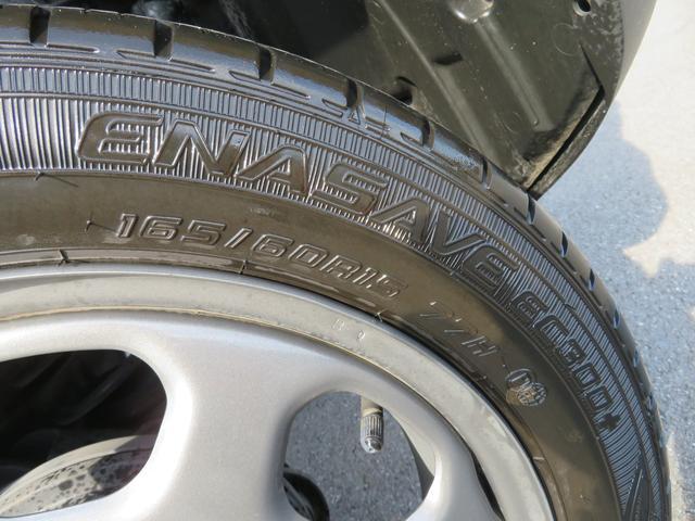 G 特別色2トーンカラー レーダーブレーキサポート キーレスプッシュスタート 踏み間違え防止装置 Sエネチャージ 車検点検整備付き 運転席&助手席シートヒーター アイドリングストップ イモビライザー(54枚目)