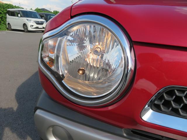G 特別色2トーンカラー レーダーブレーキサポート キーレスプッシュスタート 踏み間違え防止装置 Sエネチャージ 車検点検整備付き 運転席&助手席シートヒーター アイドリングストップ イモビライザー(55枚目)