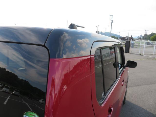 G 特別色2トーンカラー レーダーブレーキサポート キーレスプッシュスタート 踏み間違え防止装置 Sエネチャージ 車検点検整備付き 運転席&助手席シートヒーター アイドリングストップ イモビライザー(56枚目)