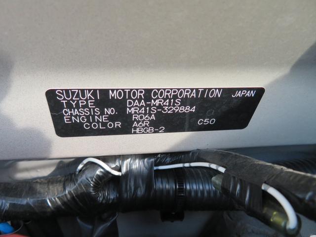 G 特別色2トーンカラー レーダーブレーキサポート キーレスプッシュスタート 踏み間違え防止装置 Sエネチャージ 車検点検整備付き 運転席&助手席シートヒーター アイドリングストップ イモビライザー(59枚目)