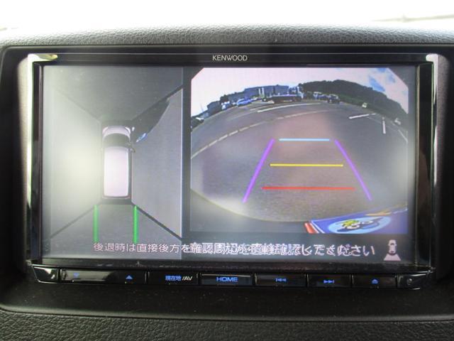 Gリミテッド 全方位カメア 7インチメモリーナビ ワンセグTV シートヒーター オートエアコン キーフリーシステム ディアルカメラブレーキサポート 片側パワースライドドア(45枚目)