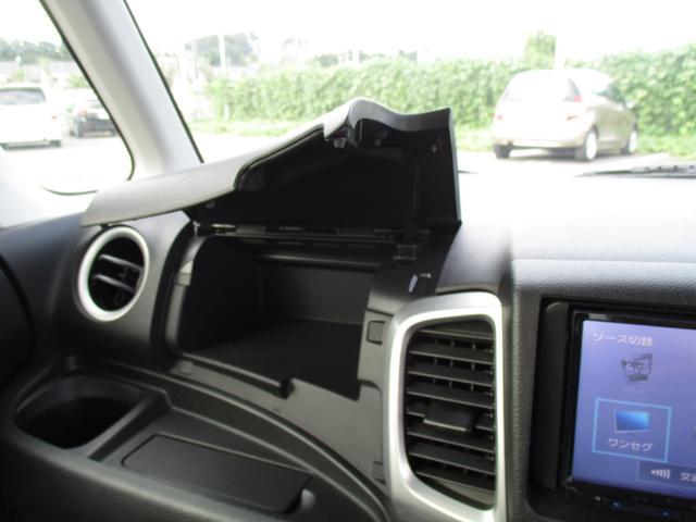 Gリミテッド 全方位カメア 7インチメモリーナビ ワンセグTV シートヒーター オートエアコン キーフリーシステム ディアルカメラブレーキサポート 片側パワースライドドア(53枚目)