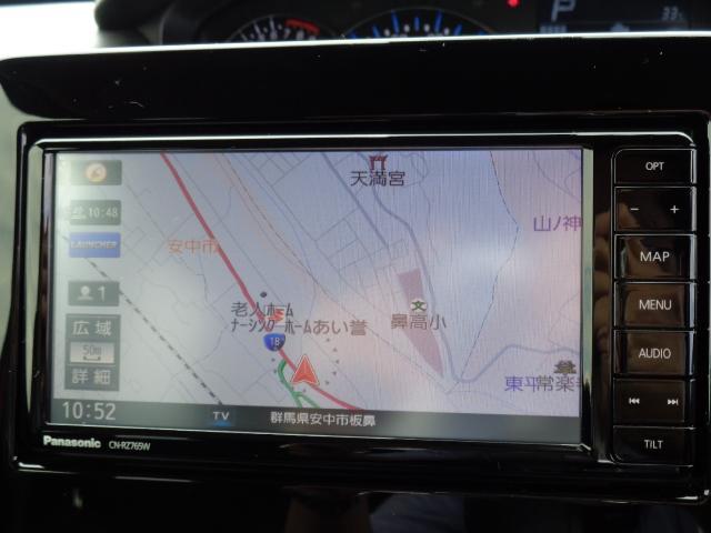 ハイブリッドT 4WD 純正ナビDTV 全方位モニター用カメラパッケージ セーフティサポート デュアルセンサーブレーキサポート シートヒーター スマートキー ヘッドアップディスプレイ サイドSRSエアバッグ LEDライト(14枚目)