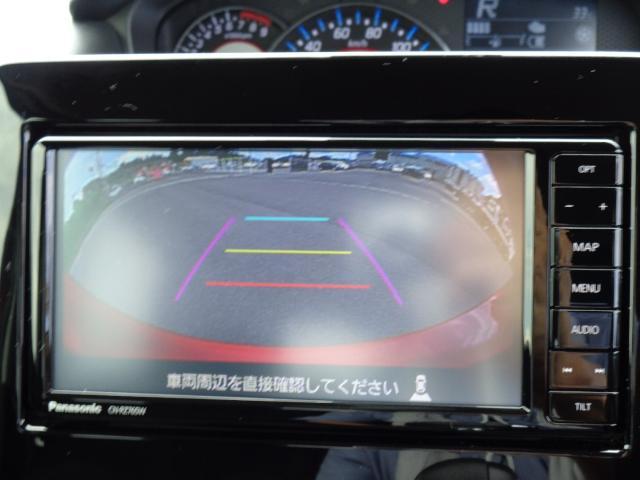 ハイブリッドT 4WD 純正ナビDTV 全方位モニター用カメラパッケージ セーフティサポート デュアルセンサーブレーキサポート シートヒーター スマートキー ヘッドアップディスプレイ サイドSRSエアバッグ LEDライト(16枚目)