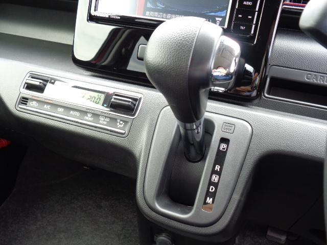 ハイブリッドT 4WD 純正ナビDTV 全方位モニター用カメラパッケージ セーフティサポート デュアルセンサーブレーキサポート シートヒーター スマートキー ヘッドアップディスプレイ サイドSRSエアバッグ LEDライト(40枚目)