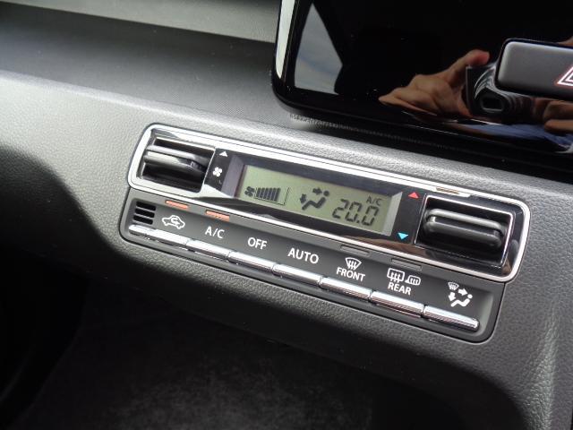 ハイブリッドT 4WD 純正ナビDTV 全方位モニター用カメラパッケージ セーフティサポート デュアルセンサーブレーキサポート シートヒーター スマートキー ヘッドアップディスプレイ サイドSRSエアバッグ LEDライト(41枚目)