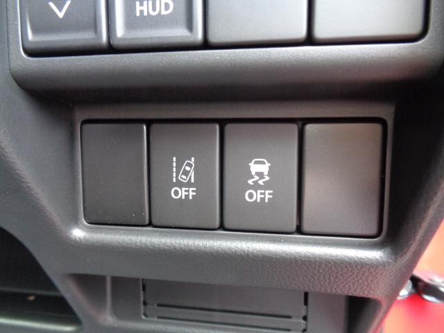 ハイブリッドT 4WD 純正ナビDTV 全方位モニター用カメラパッケージ セーフティサポート デュアルセンサーブレーキサポート シートヒーター スマートキー ヘッドアップディスプレイ サイドSRSエアバッグ LEDライト(43枚目)