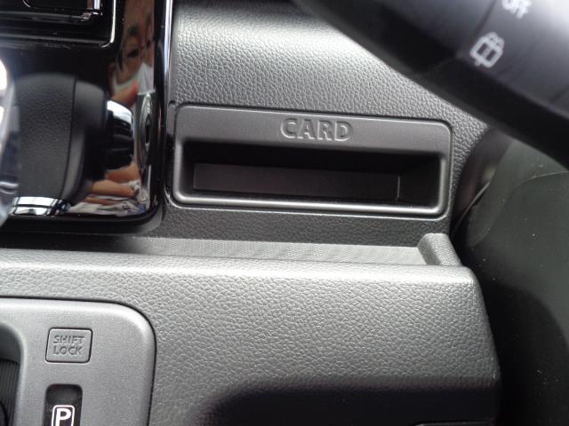 ハイブリッドT 4WD 純正ナビDTV 全方位モニター用カメラパッケージ セーフティサポート デュアルセンサーブレーキサポート シートヒーター スマートキー ヘッドアップディスプレイ サイドSRSエアバッグ LEDライト(48枚目)
