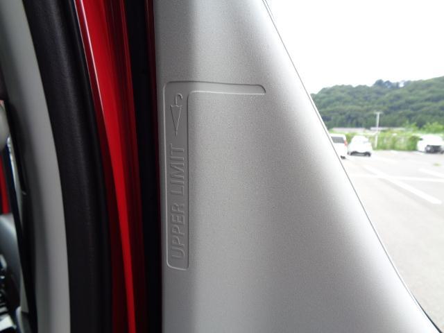 ハイブリッドT 4WD 純正ナビDTV 全方位モニター用カメラパッケージ セーフティサポート デュアルセンサーブレーキサポート シートヒーター スマートキー ヘッドアップディスプレイ サイドSRSエアバッグ LEDライト(50枚目)
