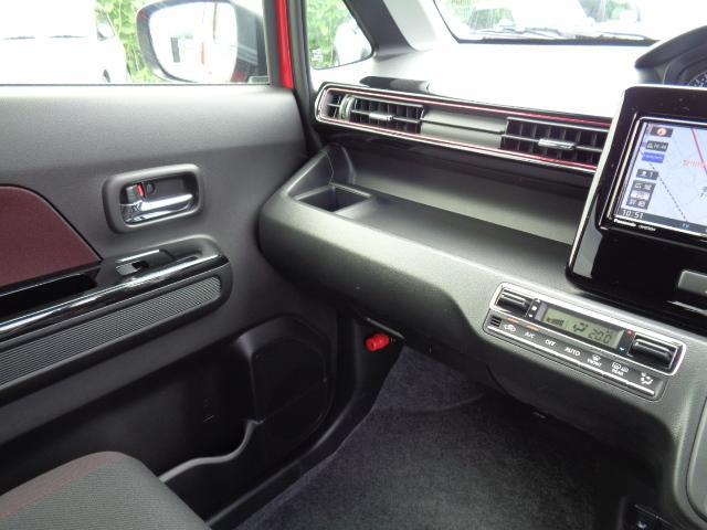 ハイブリッドT 4WD 純正ナビDTV 全方位モニター用カメラパッケージ セーフティサポート デュアルセンサーブレーキサポート シートヒーター スマートキー ヘッドアップディスプレイ サイドSRSエアバッグ LEDライト(53枚目)