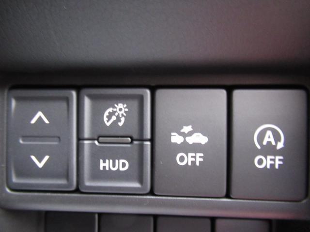ハイブリッドT 4WD 純正ナビDTV 全方位モニター用カメラパッケージ セーフティサポート デュアルセンサーブレーキサポート シートヒーター スマートキー ヘッドアップディスプレイ サイドSRSエアバッグ LEDライト(73枚目)