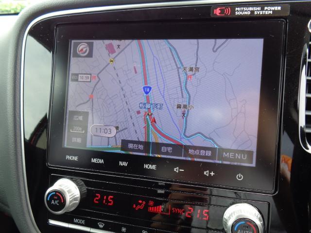 Gプラスパッケージ 4WD メーカー8インチWVGAマルチタッチディスプレイナビDTV ミツビシパワーサウンドシステム マルチアラウンドモニター AC100V電源 e-Assist ステアリング&シートヒーター パワーバックドア(15枚目)