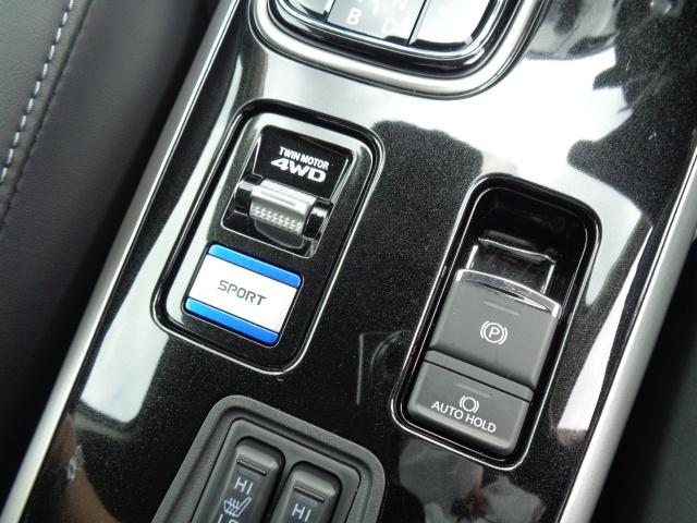 Gプラスパッケージ 4WD メーカー8インチWVGAマルチタッチディスプレイナビDTV ミツビシパワーサウンドシステム マルチアラウンドモニター AC100V電源 e-Assist ステアリング&シートヒーター パワーバックドア(46枚目)