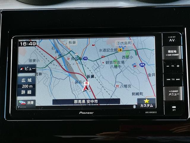 XGリミテッド パイオニア7ナビ 地デジ 運転席シートヒータ LEDヘッドライト アダプティブクルーズ デュアルセンサーブレーキ オートエアコン エンジンプッシュスタート(52枚目)