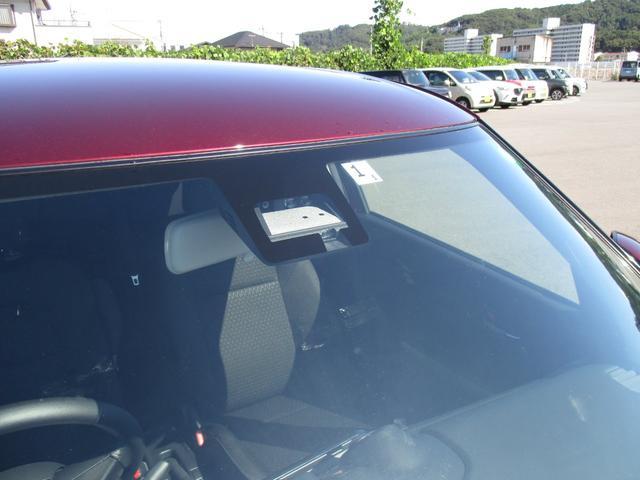 XGリミテッド パイオニア7ナビ 地デジ 運転席シートヒータ LEDヘッドライト アダプティブクルーズ デュアルセンサーブレーキ オートエアコン エンジンプッシュスタート(53枚目)