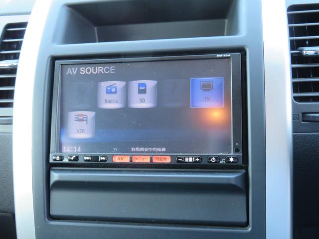 20Xtt 純正ナビ バックカメラ ビルトインETC 純正18インチアルミホイール ワンオーナー クルーズコントロール 全席シートヒーター インテリジェントキー CD ワンセグTV(8枚目)