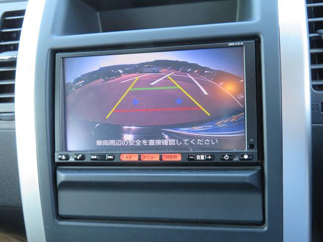 20Xtt 純正ナビ バックカメラ ビルトインETC 純正18インチアルミホイール ワンオーナー クルーズコントロール 全席シートヒーター インテリジェントキー CD ワンセグTV(9枚目)