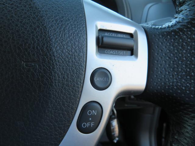 20Xtt 純正ナビ バックカメラ ビルトインETC 純正18インチアルミホイール ワンオーナー クルーズコントロール 全席シートヒーター インテリジェントキー CD ワンセグTV(11枚目)