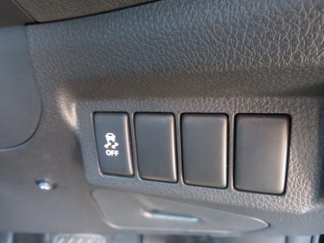20Xtt 純正ナビ バックカメラ ビルトインETC 純正18インチアルミホイール ワンオーナー クルーズコントロール 全席シートヒーター インテリジェントキー CD ワンセグTV(14枚目)