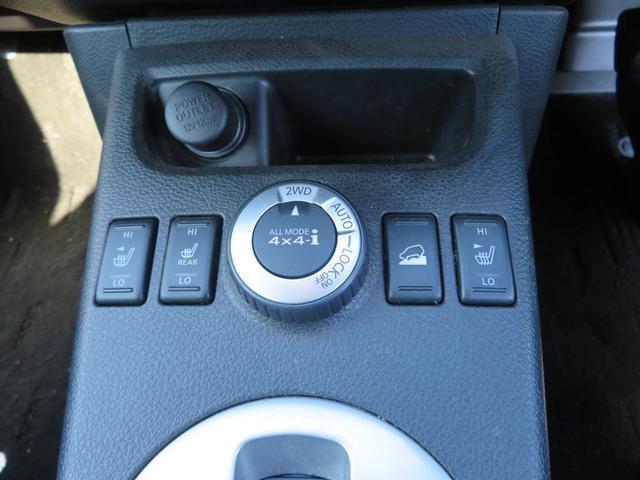 20Xtt 純正ナビ バックカメラ ビルトインETC 純正18インチアルミホイール ワンオーナー クルーズコントロール 全席シートヒーター インテリジェントキー CD ワンセグTV(40枚目)