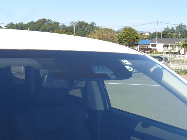 Gプラスパッケージ メーカー8インチWVGAマルチタッチディスプレイナビDTV マルチアラウンドモニター AC100V電源 e-Assist ステアリング&シートヒーター パワーバックドア ディーラーデモカー(11枚目)