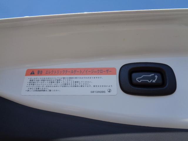 Gプラスパッケージ メーカー8インチWVGAマルチタッチディスプレイナビDTV マルチアラウンドモニター AC100V電源 e-Assist ステアリング&シートヒーター パワーバックドア ディーラーデモカー(72枚目)