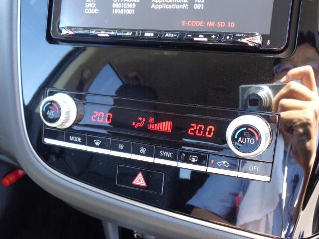G 純正ナビDTV マルチアラウンドモニター AC100V電源 e-Assist ステアリング&シートヒーター パワーシート パワーバックドア 充電ケーブル サイドSRSエアバッグ ディーラーデモカー(41枚目)