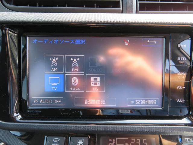 G G's 純正メモリーナビ フルセグTV Bluetooth接続 バックカメラ ETC LEDヘッドライト 横滑り防止装置 純正17インチアルミホイール アイドリングストップ 専用ハーフレザーシート(18枚目)