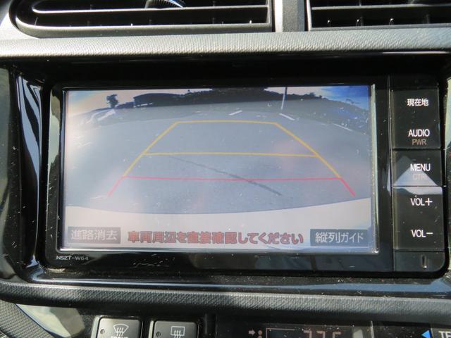 G G's 純正メモリーナビ フルセグTV Bluetooth接続 バックカメラ ETC LEDヘッドライト 横滑り防止装置 純正17インチアルミホイール アイドリングストップ 専用ハーフレザーシート(19枚目)