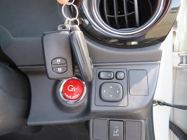 G G's 純正メモリーナビ フルセグTV Bluetooth接続 バックカメラ ETC LEDヘッドライト 横滑り防止装置 純正17インチアルミホイール アイドリングストップ 専用ハーフレザーシート(37枚目)