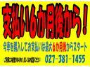 ベースグレード レカロシート ワンオーナー HID 15インチアルミ オートエアコン キーフリー(23枚目)