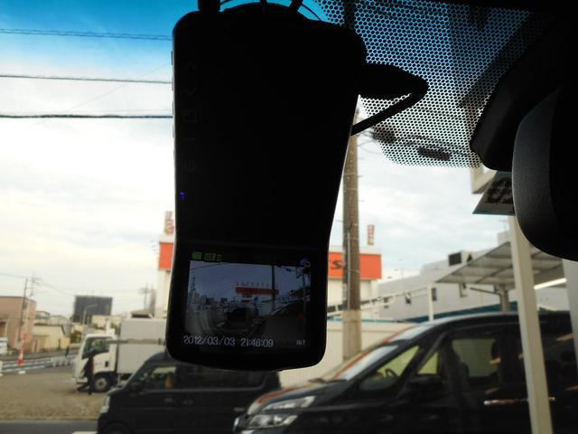 「レクサス」「NX」「SUV・クロカン」「埼玉県」の中古車18