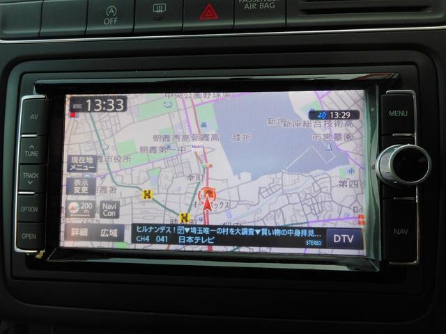 「フォルクスワーゲン」「VW ポロ」「コンパクトカー」「埼玉県」の中古車8