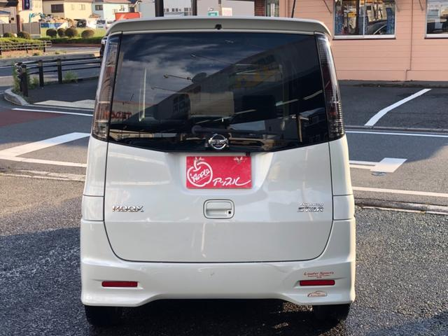 「日産」「ルークス」「コンパクトカー」「埼玉県」の中古車7