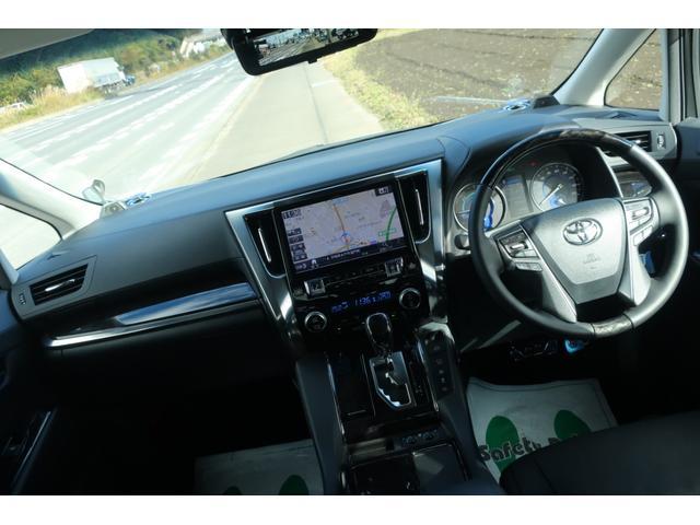 「トヨタ」「アルファード」「ミニバン・ワンボックス」「茨城県」の中古車40